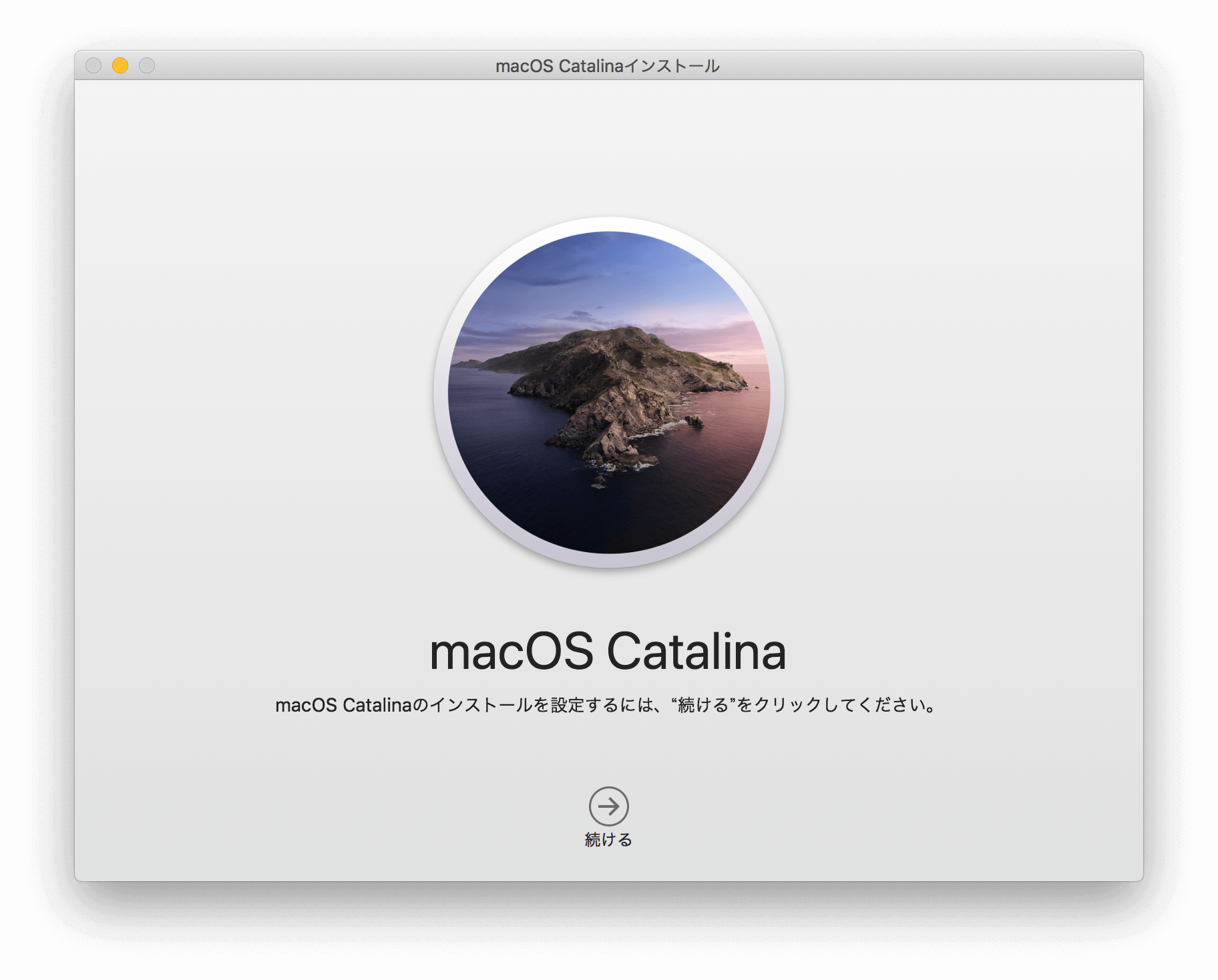 catalinaで開発環境のテストをしてみた。